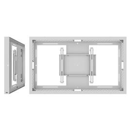 SMS 49inch Casing Wall case no glass White RAL9016 landscape and portrait