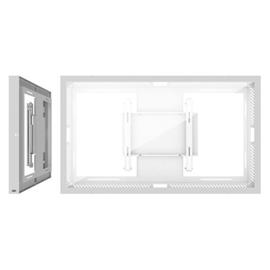 SMS 43inch Casing Wall case with polycarbonate glass White RAL9016 landscape and portrait
