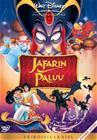 Aladdin: Jafarin paluu (Return Of Jafar), elokuva