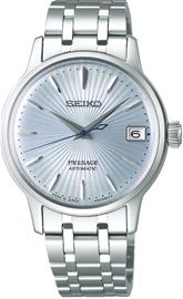 Seiko Presage Automatic Cocktail Time Ladies Cocktail Skydiving SRP841J1