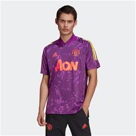 adidas Manchester United Ultimate Training Jersey