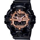 Miesten rannekello Casio G-Shock GA-700MMC-1AER, Korut, rannekellot, lompakot ja aurinkolasit