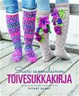 Suuri suomalainen toivesukkakirja 3 : pitkät sukat, kirja 9789511364412