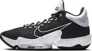Nike NIKE ZOOM RIZE 2 TB BLACK/WHITE-WOLF G