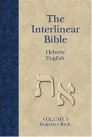 Interlinear Bible-PR-Hebrew-Greek-KJV, kirja