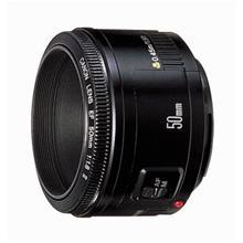 Canon EF 50mm f/1.8 II , objektiivi