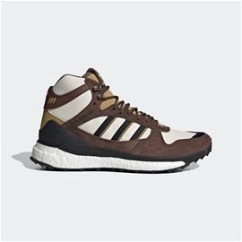 adidas Marathon Human Made Shoes