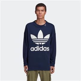 adidas HM Sweatshirt