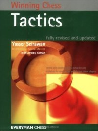 Winning Chess Tactics (Yasser Se, kirja