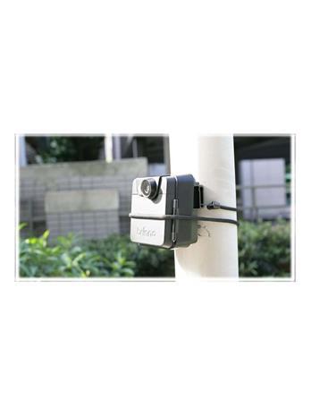 Brinno MAC200 DN, liikeaktivoituva valvontakamera