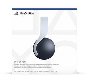 Sony Pulse 3D Wireless (PlayStation), pelikuulokkeet