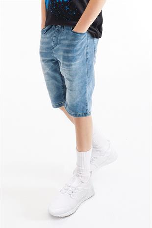 NEXT Jeans boy 412140