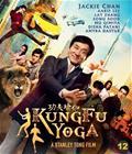 Kung Fu Yoga (Gong fu yu jia, 2017, Blu-Ray), elokuva