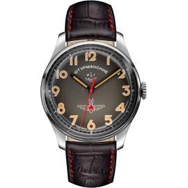 Miesten rannekello Sturmanskie Gagarin Vintage Retro 2609/3747478