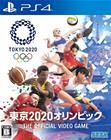 Olympic Games Tokyo 2020, PS4 -peli
