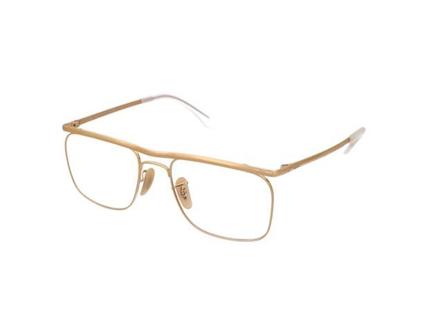 Ray-Ban RX6519 2500, silmälasikehykset