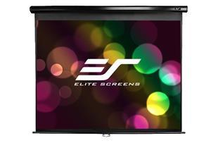 Elite Screens M99UWS1 251x251, valkokangas