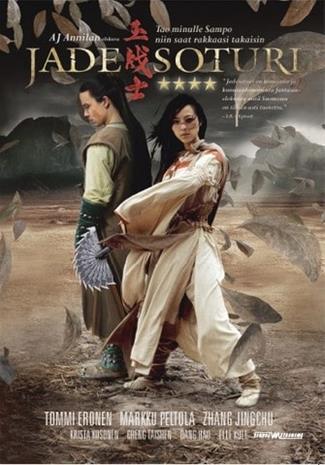 Jadesoturi, elokuva