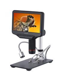 Levenhuk DTX RC4 270x, mikroskooppi