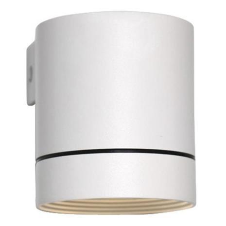 Hide-a-Lite Round Single III Seinävalaisin 50W, GU10 valkoinen