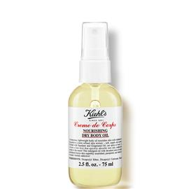 Kiehl's Crème de Corps Nourishing Dry Body Oil (Various Sizes) - 75ml, Meikit, kosmetiikka ja ihonhoito