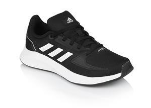 Adidas Runfalcon 2.0 lasten lenkkarit