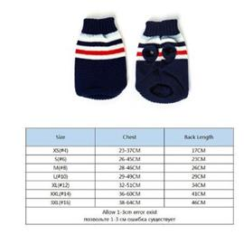 Thicken Warm Dog Coat Winter Puppy Cat Plaid Shirt Sweater Jacket For Small Dogs Bichon Knitwear Sweatshirt Jacket Pet Clothes L
