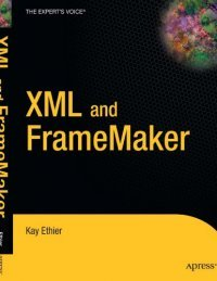 XML and FrameMaker, kirja