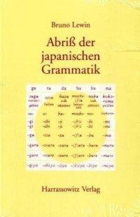 Abriß der japanischen Grammatik, kirja