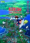 Kikin Lähettipalvelu (Kiki's Delivery Service), TV-sarja