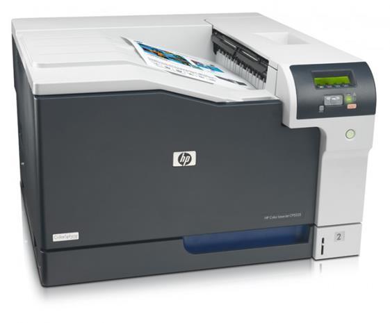 HP Color LaserJet Professional CP5225, värilasertulostin