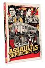 Hyökkäys poliisiasemalle (Assault on Precinct 13), elokuva