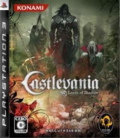 Castlevania: Lords of Shadow, PS3-peli