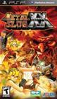 Metal Slug XX, PSP-peli