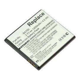 Sony Xperia Arc / Xperia Arc S / Sony Xperia Sola (tai vastaava), akku