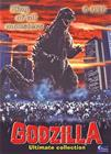Godzilla Boxi, elokuva