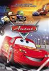 Autot (Cars), elokuva