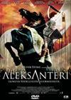 Aleksanteri (Alexander), elokuva