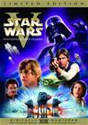 Star Wars: Imperiumin vastaisku (Star Wars: Episode V - The Empire Strikes Back), elokuva