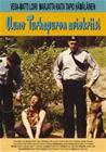 Uuno Turhapuron aviokriisi, elokuva