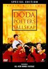 Kuolleiden Runoilijoiden Seura (Dead Poets Society), elokuva