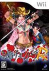 Onechanbara: Bikini Zombie Slayers, Nintendo Wii -peli