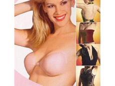 Silikon rintaliivit, suuremmat rinnat ÂD-KUPPIÂ