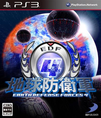 Earth Defence Force 2025, PS3-peli
