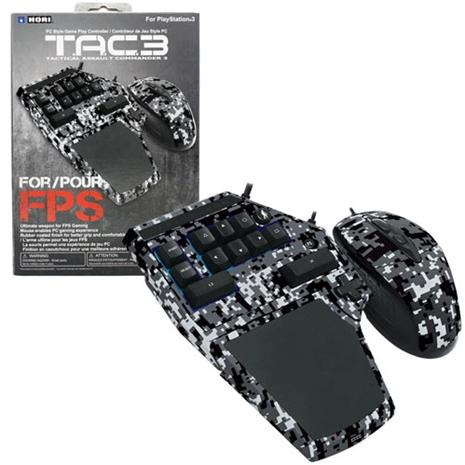 Hori Tactical Assault Commander T.A.C (PS4/PS3/PC), peliohjain