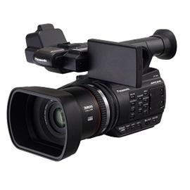 Panasonic AG-AC90, videokamera