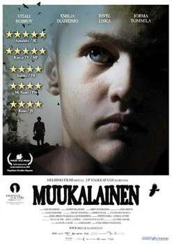 Muukalainen, elokuva