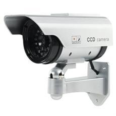 Valevalvontakamera / hämäysvalvontakamera