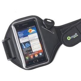 Käsivarsikotelo älypuhelimelle