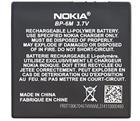 Nokia BP-6M -akku (tai vastaava)